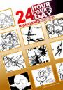 24hourhighlightsbook.jpg